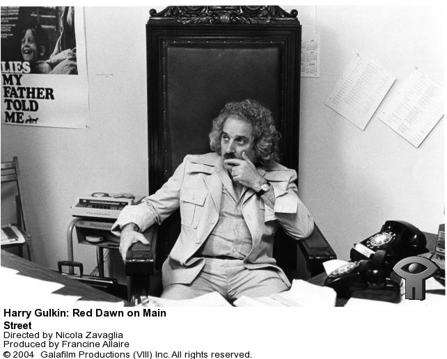 Harry Gulkin: Red Dawn on Main Street